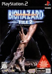 Baixar Biohazard Outbreak File 2: PS2 Download Games Grátis