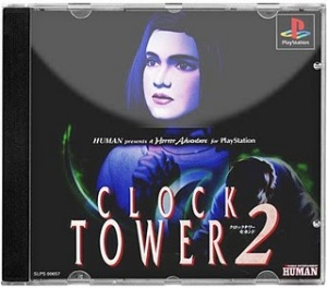 Clock Tower 2: PS1